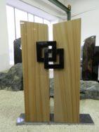 0332 Oberteil Wonder Wood Indisch Black Ohne Form 36x14x120cm 29,5x29,5x10cm