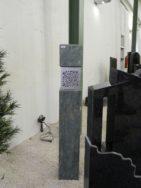 0402 Oberteil Dorfer Gruen Ohne Form 20x20x94cm 20x20x20cm