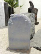 0799 Oberteil Azul Macaubas Poliert Form F 40 R Ornament 50x14x80cm